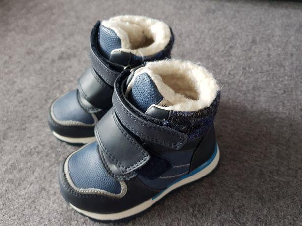 Buty dziecięce roz. 21
