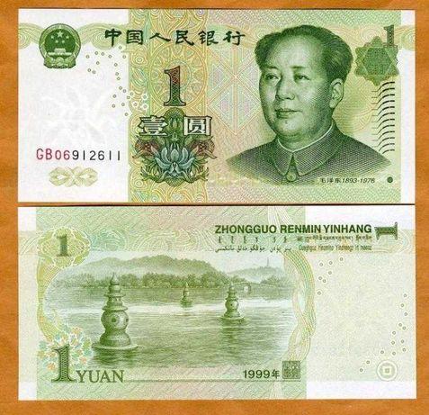 Банкнота. Китай. 1 юань 1999 год