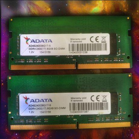 Pamięć ADATA 8gb DDR4 2400MHz SO-DIMM