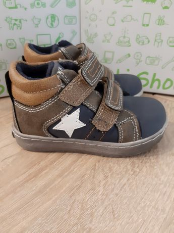 Buty dziecięce rozmiar 21 wysyłka
