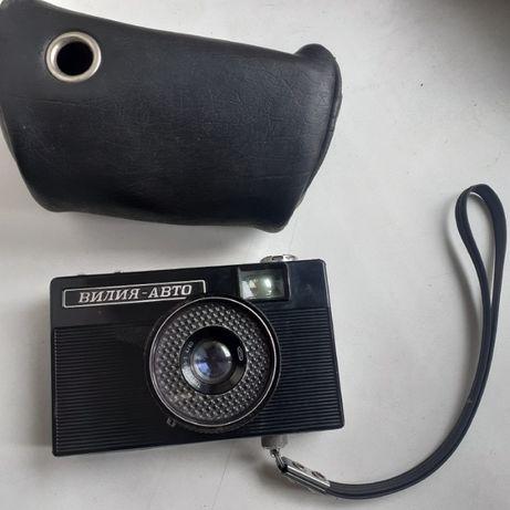 Продам фотоаппарат Вилия-Авто, производства СССР.