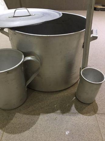 Алюминиевая Кастрюля 50л.+ковшик+ чаша