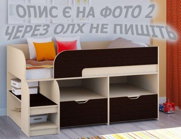 Ліжко чердак кровать