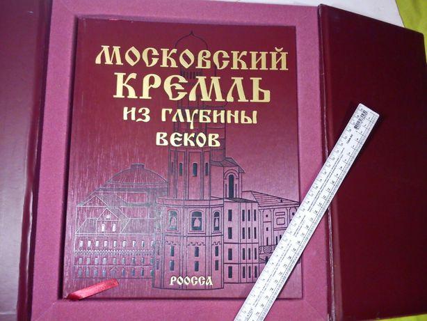 """Подарочная книга в футляре с звуком ."""" Московский кремль из глубины ве"""