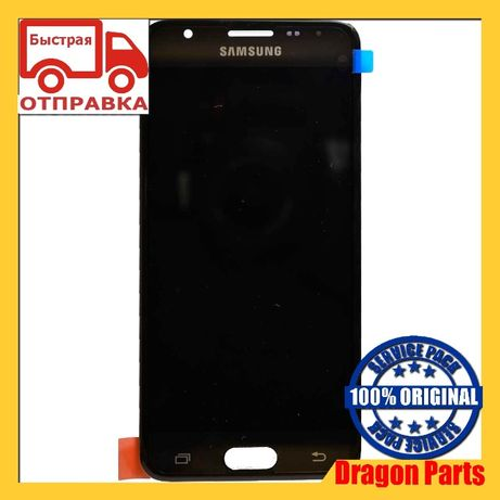 Дисплей с сенсором Samsung G570 J5 Prime Black GH96-10325A, Оригинал!