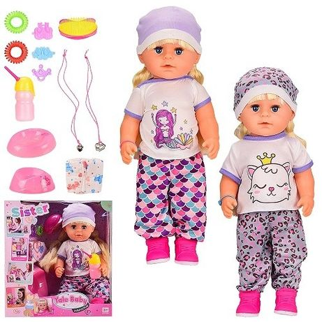 Кукла Yale Baby Sister Сестричка шарнирные ноги, с аксессуарами