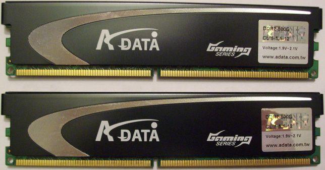 Pamięć RAM DDR2 ADATA Gaming Series, 2GB (2x1GB), 800MHz, CL5, 1.9V