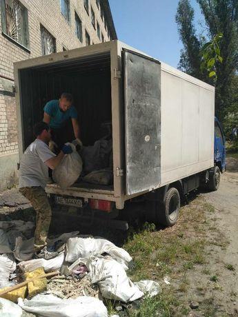Недорого вывезем мусор, хлам. Услуги грузчиков.