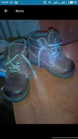 кожаные ботинки детские 20 размер