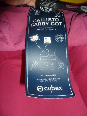 Callisto Alcofa Cybex