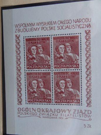 Znaczki Polska Fi 573-576**