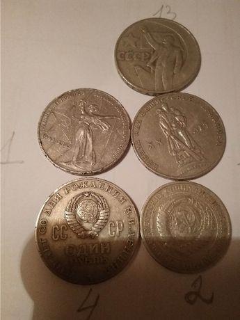 железные монеты рубли ссср набор=35 шт цена за все монеты