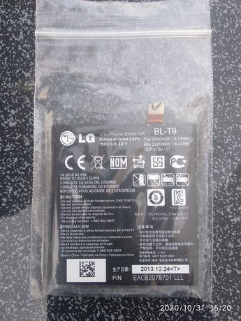 Bateria LG Nexus 5 (BL-79)