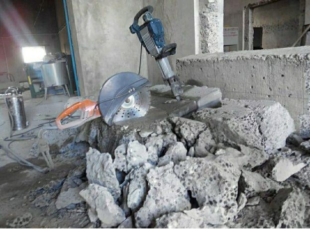 Демонтаж бетона,стяжки, плитки, штукатурки. Демонтажные работы