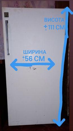 Холодильник Бирюса - 2 899 грн! ТОРГ