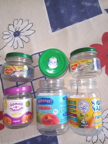 Баночки с детского питания.