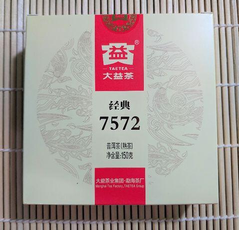 Китайский чай Шу пуэр (пуер)Menghai Dayi 7572. .Вес 150г.2018г.