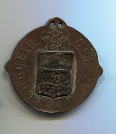 Знак сельский староста, герб Смоленска