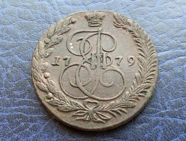 5 копеек 1779 года ЕМ