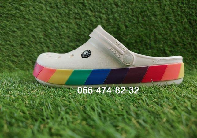 Crocs Crocband Rainbow Multi White Кроксы с радугой женские девочке