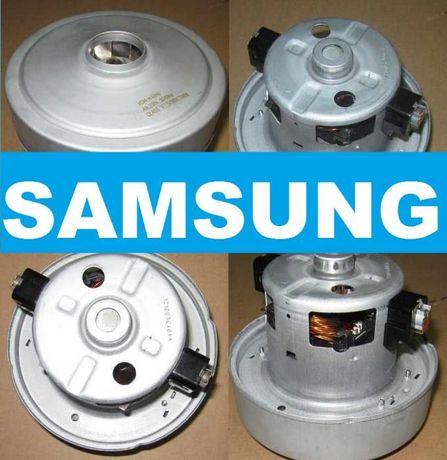 Универсальный двигатель для (на) пылесос Самсунг, LG= 1800Вт -гарантия