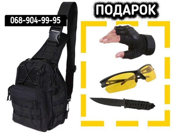 Рюкзак однолямочный, сумка 6L (Олива,Черный,Песок) + 3 Подарка
