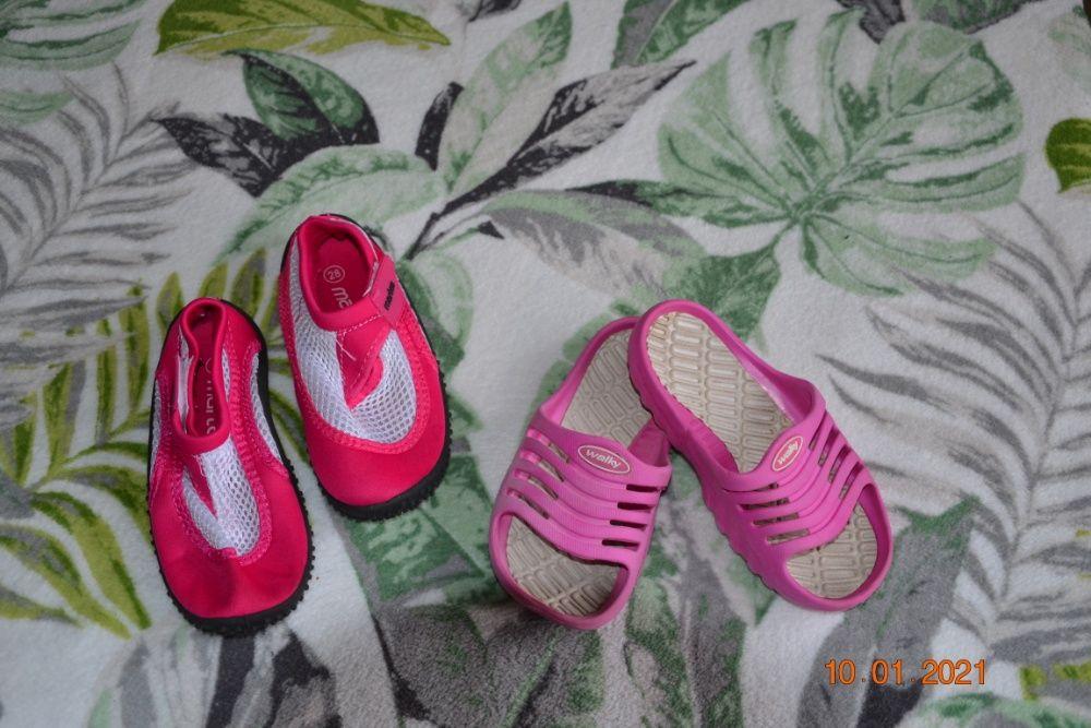 Buty dla dziewczynki Grudziądz - image 1