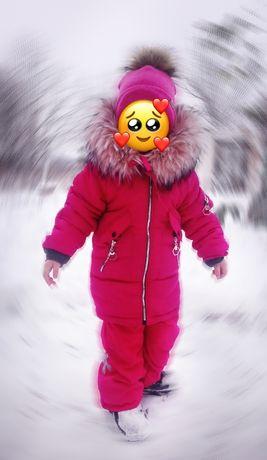 Зимний комбинезон , комплект, штаны рейма