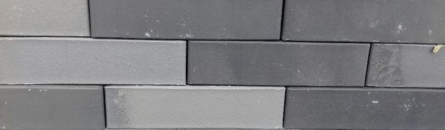 Cegła klinkierowa, budowlana syriusz/ nepal dziurawka