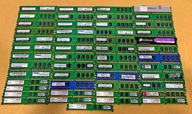 Оперативная память DDR2 2GB 667/800mhz 5300/6400U Intel/AMD для ПК