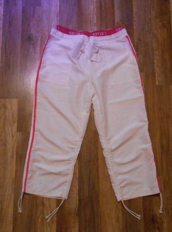 spodnie białe BDB!