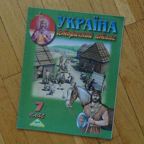 Історія України Атлас 7 клас