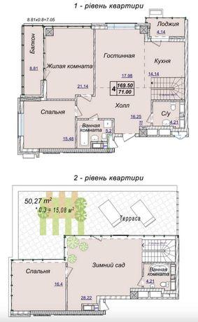 Предлагается Пентхаус 165 м2 в лучшем ЖК «Новопечерские Липки».