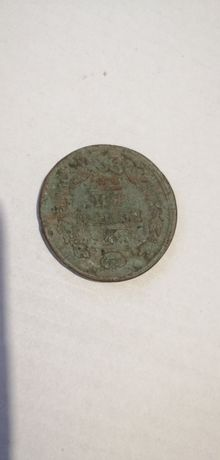 Монета 1814года.