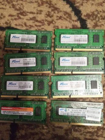 для ноутбука DDR3 1Gb - 8шт