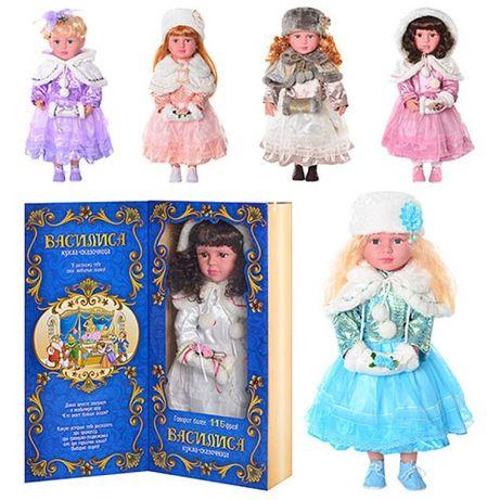 Кукла сказочница Василиса интерактивная обучающая говорящая