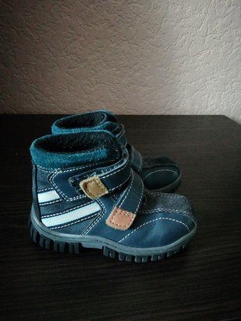 Кожаные ботиночки. Подойдут на осень так и на весну. Размер 21.
