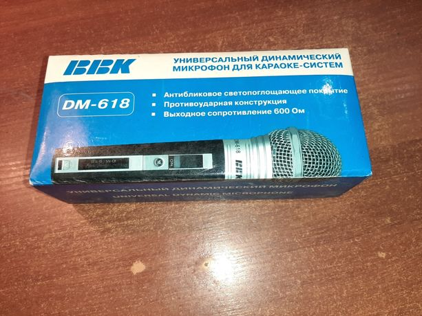 Мікрофон  DM-618