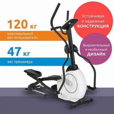 Орбитрек Spirit SE205(Магазин_Склад_Днепр