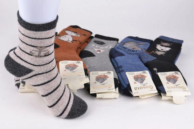 """Детские шерстяные носки торговой марки """"Фенна"""""""