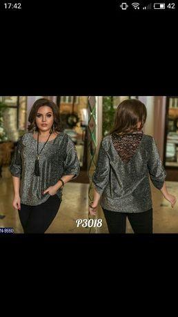 новая люрексовая блузка