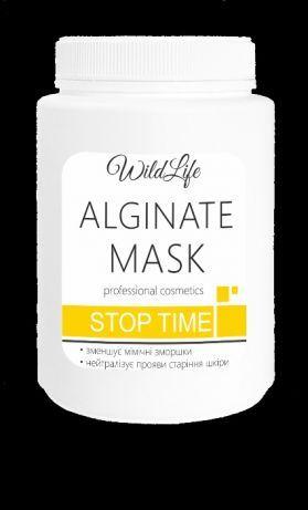 Самые низкие цены!Эффективнейшие Альгинатные маски Wild Life!