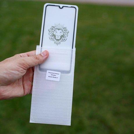Защитное стекло для Xiaomi Redmi 7/Note 7/8T pro Mi a1 a2 lite/Mi Play
