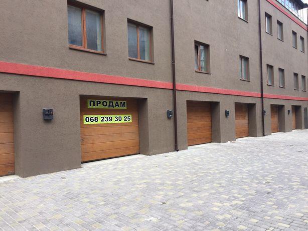 Гаражі на Карнаухова 47/49 в Новобудові! Закрита Територія.
