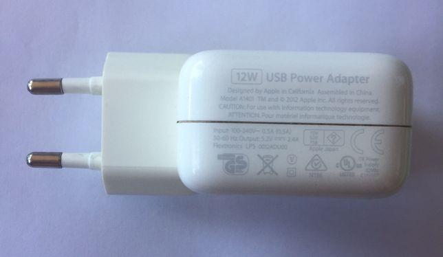 Зарядное устройство Apple 12 W USB Power Adapter (A1401). Оригинал