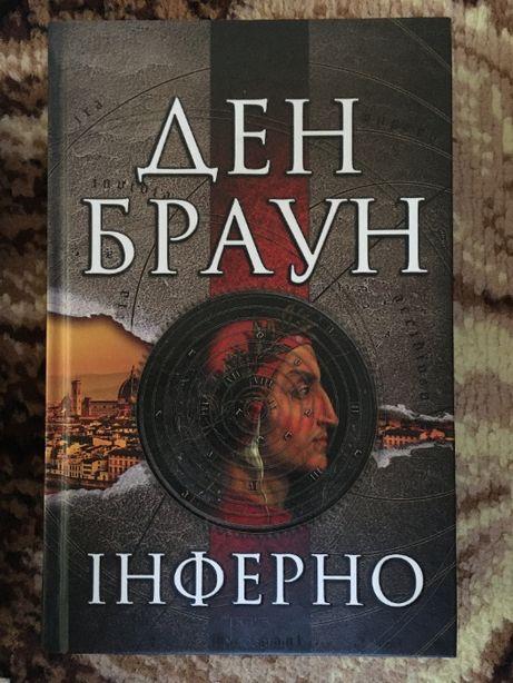 Продам книги по 200 грн.