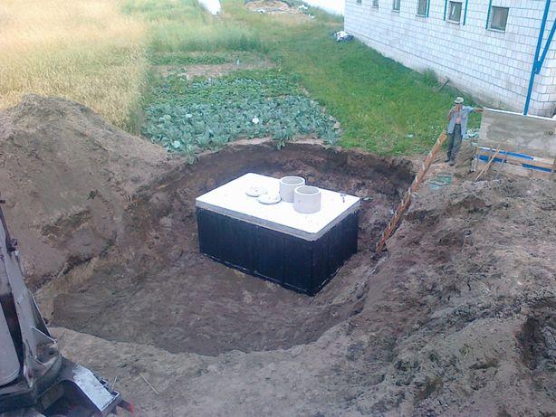 Szambo betonowe 9m3 szamba zbiornik na deszczówkę zbiorniki betonowe