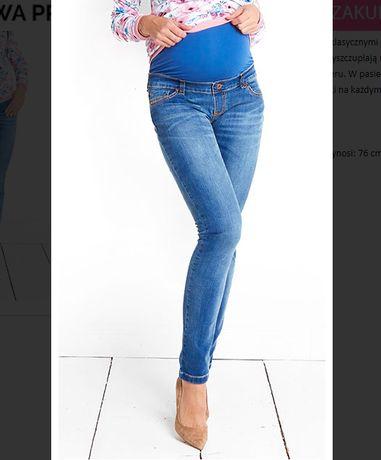 Spodnie jeansy ciążowe Happymum Happy Mum r. S
