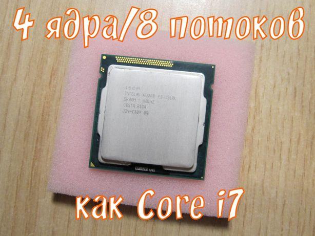 Xeon E3-1260L s1155 до 3,3ГГц 4 ядра/8 потоков (аналог Core i7-2600S)