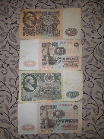 Банкноты СССР 1961г.